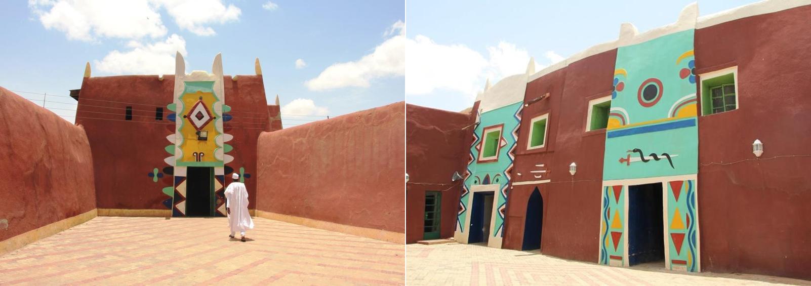 Emir Palace Daura