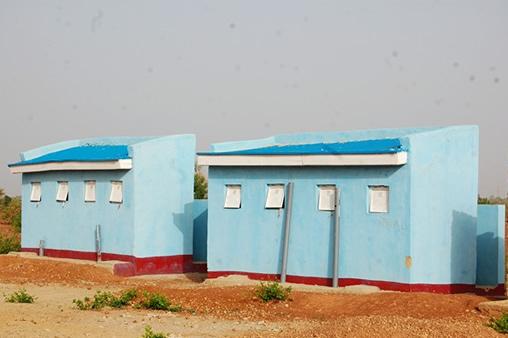 Rimaye Primary School